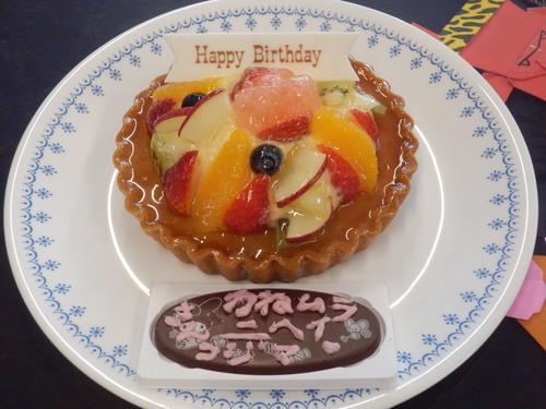 2月3日ケーキ.JPG
