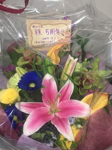 5周年花.JPG