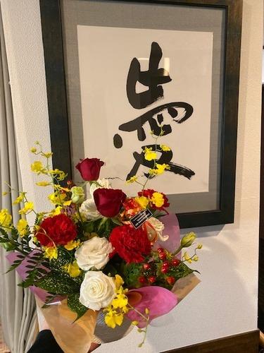 大村さん花.jpg